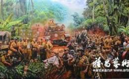 观赵力中油画《1944·中国远征军》
