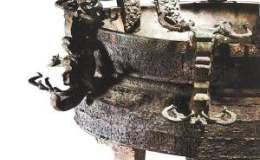 青铜器收藏市场稳中有升 揭露赝品制造手法