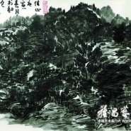 谈中国山水画的笔墨形态和意趣