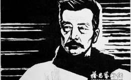 论赵延年先生之用刀及其他