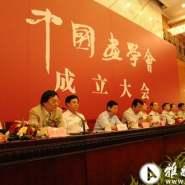 郭怡孮:推进中国画大发展、大繁荣