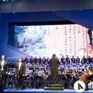 李延声交响音画《魂系山河》在国家大剧院演出(图)