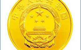 辛亥革命100周年纪念币遭热炒