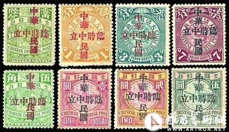 一枚红印花邮票78.2万成交(附图)