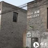 """""""菩萨蛮""""朱叶青个展在北京EGG画廊举行(图)"""
