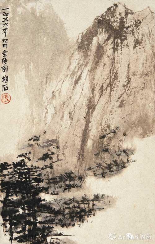 傅抱石 《山水图》 1956年 荣宝斋藏