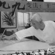 朱萬章:緬懷南國畫壇的奇才王蘭若先生