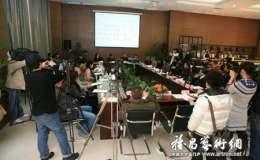 """""""造物与空间——中国当代漆艺学术提名展""""研讨会纪要(一)"""