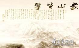 陈仕彬山水画《众山皆响》的艺术特色