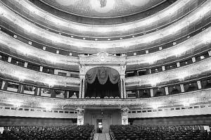 俄罗斯国立模范大剧院