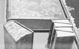 2006秋拍落槌 书画古籍有得有失