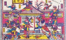 浅谈杨家埠木版年画的市场价值与艺术价值