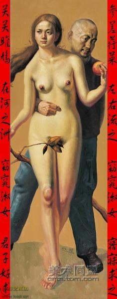 当代艺术的悲剧寓言:王华祥《整容》展