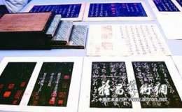 从博物馆高价购藏文物看中国的博物馆收藏