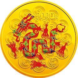 2012年龙年彩色金银币最新价格是多少?市场行情怎么样?