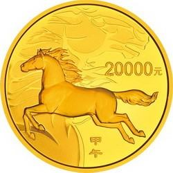 2014年马纪念金币价格回收多少钱?2014马纪念金币收藏价值解析