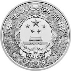 2019年生肖猪年纪念银币值得收藏吗?收藏价值与收藏亮点有哪些?
