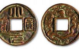 大元国宝市场行情怎么样?大元国宝存世量如何?