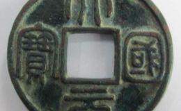 大元国宝什么时候发行的?大元国宝价值怎么样?