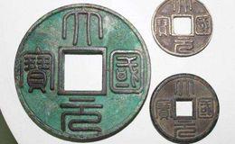 大元国宝发行背景分析,大元国宝有什么发行意义?