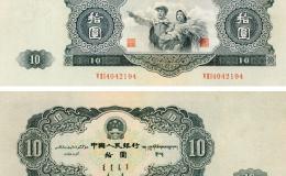 大黑十人民币怎么辨真假?附大黑十人民币最新价格