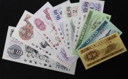 第三套人民币纸币小三套市场价多少钱?有哪些收藏亮点?