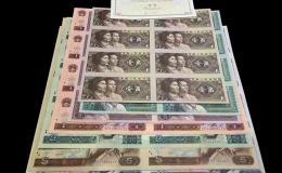 第四套人民币八连体价格是多少?收藏亮点有哪些?