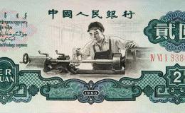 第三套人民幣二元車工的最新價格是多少?二元車工暗記介紹