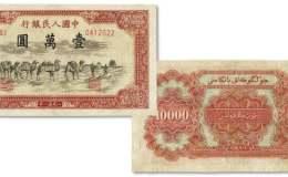 第一套10000元骆驼价格值多少钱?第一套1000元骆驼收藏前景分析