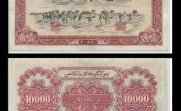 第一套人民币10000元骆驼价值多少?现在收藏还来得及吗?