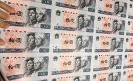 第四套人民币整版钞目前价格是多少?附收藏注意事项