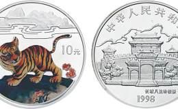 第一套生肖彩銀幣價格值多少錢?第一套生肖彩銀幣市場行情