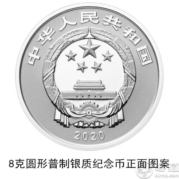 【央行公告】2020年贺岁币发行了!