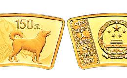 狗年扇形金银纪念币现价是多少钱?