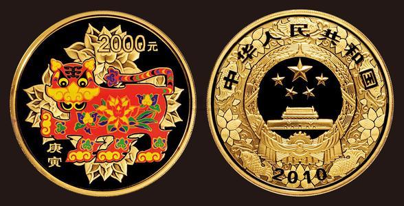 生肖彩色金币赏析