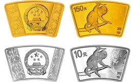 猴年扇形金银纪念币价格值多少钱?