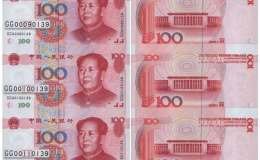 世纪龙卡连体钞价格查询 世纪龙卡连体钞值多少钱?