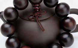 大叶紫檀手串如何保养,大叶紫檀手串保养方法