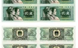 长城大四连体钞最新价格是多少?值得入手收藏吗?