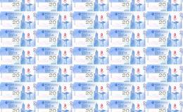 香港奧運整版鈔20元最新價格是多少?