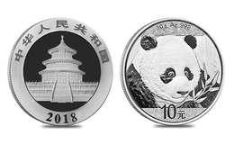熊猫银币最新回收价格是多少?熊猫银币最新回收价格表
