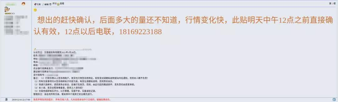 399元求购爱藏无梯版200枚,竟一币难求?