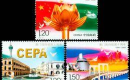 《澳门回归祖国十周年》邮票收藏价值怎么样?