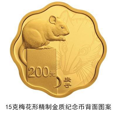 2020年鼠年梅花金�y�庞惺詹�r欧美黄片名值�幔�2020年鼠年梅在线欧美黄片花金�y��r格快播欧美黄片