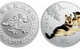 2006年狗彩色银币价格是多少?2006年狗彩色银币升值空间