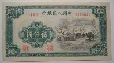 第一套蒙古包伍��元人民�攀詹�r值有哪些?蒙古包伍仟元�r值