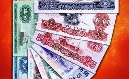 第三套人民币大全册市场价格是多少?第三套人民币大全册行情