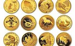 中国人民银行生肖纪念金币收藏价值有多大?生肖纪念金币价格