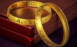 黄金首饰多少钱一克 黄金首饰价格