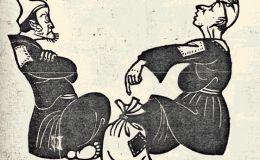 黄永玉版画拍卖价格